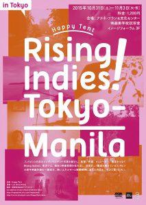 Rising Indies! in Tokyo