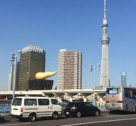 Photo: Kanrou Sato